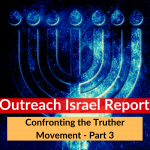 Confronting the Truther Movement – Part 3 – Outreach Israel Report